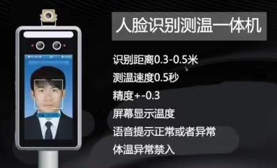 万博意甲赞助商manbetx-app全能版下载
